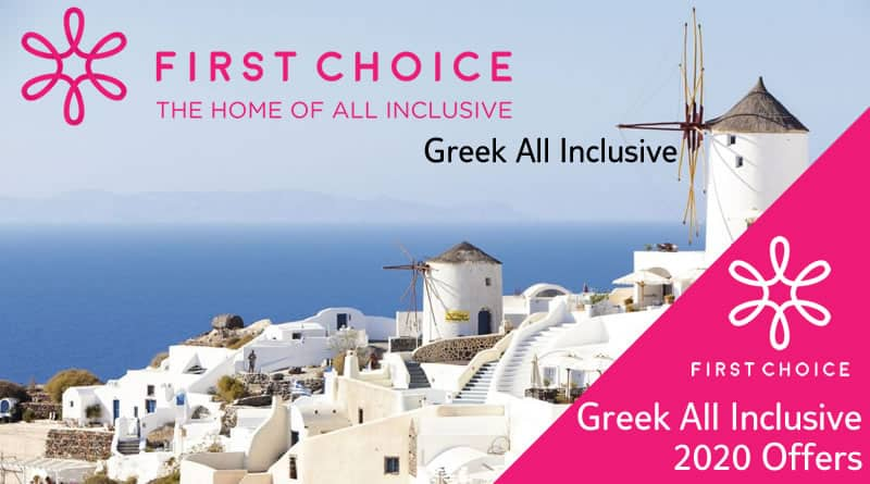 Greece 2020 offers